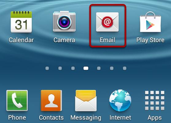 Yandex Kurumsal Mail ( Android ) Kurulumu