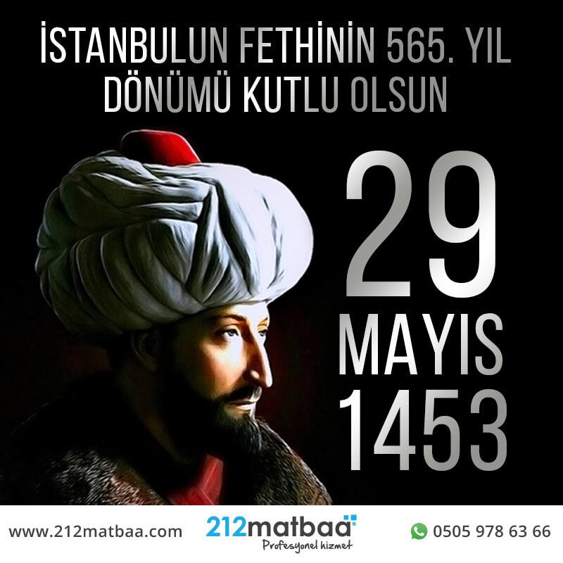 212 Matbaa Sosyal Medya